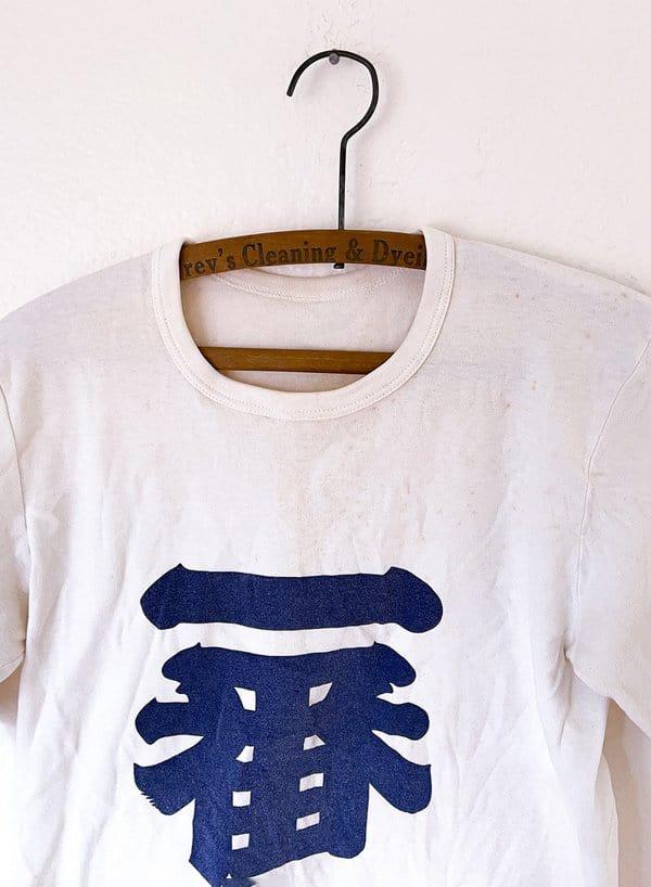 Vintage-Japanese-Tee-20210129212201 (1)