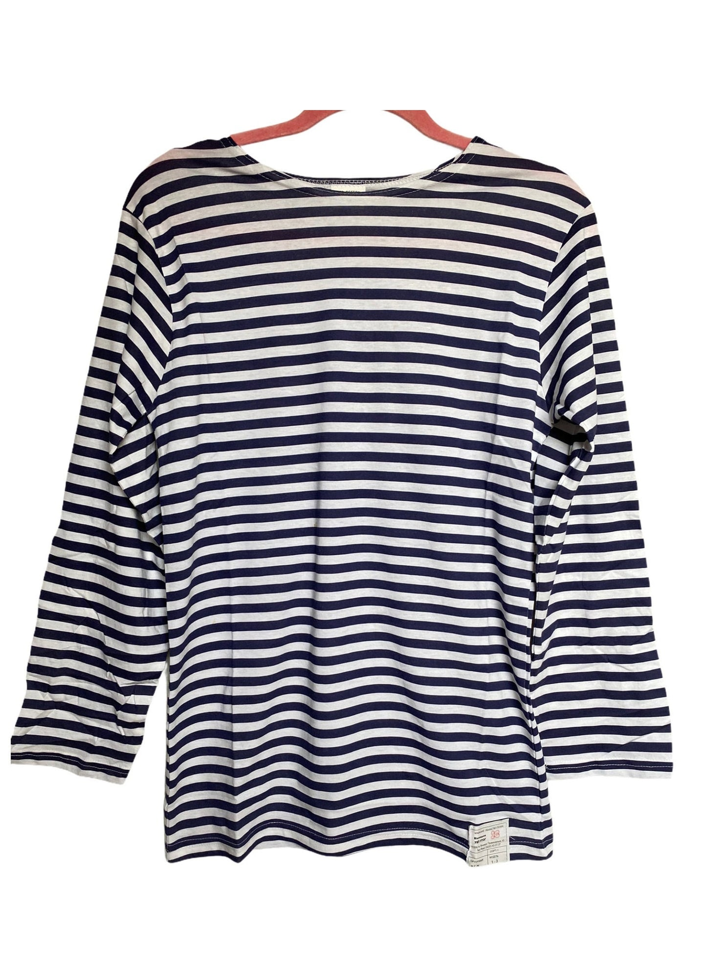 Vintage Russian Stripe Long Sleeve T-shirt